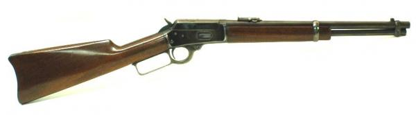 marlin-1894-trapper-32-20-caliber-carbine-with-15-148-barrel-427.jpg