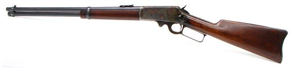 marlin-firearms-1893-30-30-caliber-rifle-excellent-saddle-ring-carbine-422.jpg