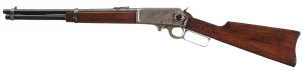 rare-marlin-model-1893-saddle-ring-trapper-carbine-with-16-inch-barrel-420.jpg